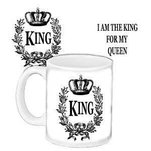 Кружка подарунок закоханим з принтом Король
