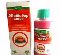МАТАДОР МАКС (100 мл/ на 256 кг) - протравитель семян и картофеля
