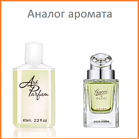 073. Духи 65 мл Gucci by Gucci Sport Pour Homme Gucci