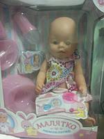Пупс Baby bern BL-018