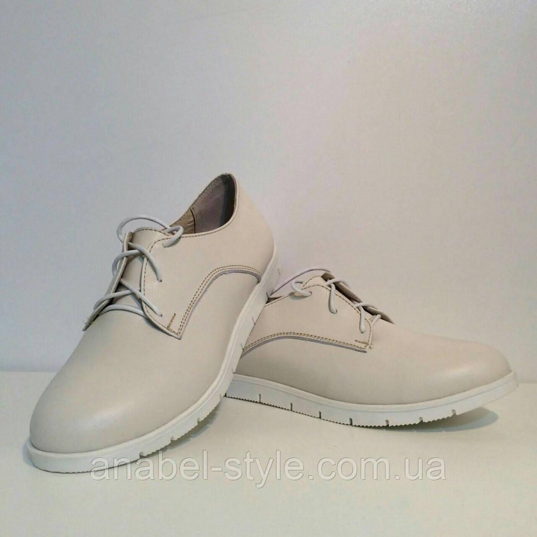 Туфли - оксфорды  женские без каблука