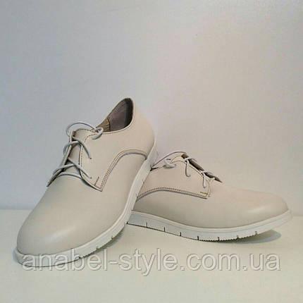 Туфли - оксфорды  женские без каблука , фото 2