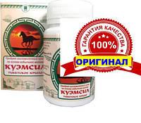 КуЭМсил Тибетское крыло Арго (кобылье молоко, женьшень, L-аргинин) иммуномодулятор, витамины, атеросклероз