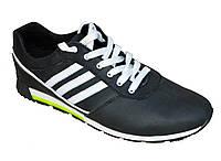 Мужские кроссовки с натуральной кожи на шнуровке