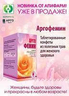 Аргофемин Арго для женщин (нарушение менструального цикла, беременность, кровотечения, эрозия шейки матки)