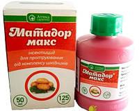 МАТАДОР МАКС (50 мл/ на 130 кг) - протравитель семян и картофеля