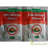 МАТАДОР МАКС (25 мл/ на 65 кг) - протравитель семян и картофеля