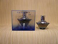 Jacomo - Paradox Blue (1998) - Туалетная вода 30 мл - Редкий аромат, снят с производства