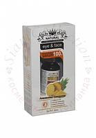 Сыворотка с экстрактом ананаса для свежести лица