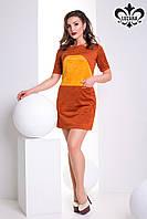 Замшевое женское платье Леда Luzana 42-52 размеры