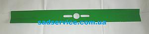 Нож универсальный для газонокосилки 40 см