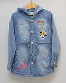Весенняя джинсовая куртка для девочки