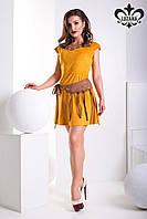 Стильное замшевое янтарное женское платье Босфор Luzana 42-50 размеры
