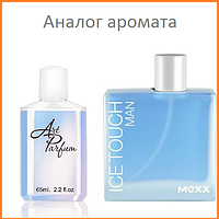 086. Духи 65 мл Ice Touch Man от Mexx