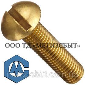 Гвинт ГОСТ 17473-80; DIN 85; від М3-М12 Латунь