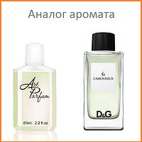 088. Духи 65 мл Anthology L`Amoureaux 6 от Dolce&Gabbana