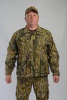 Камуфлированный костюм Сталкер рисунок Новый Дубок