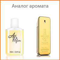 089. Духи 65 мл 1 Million Intense Paco Rabanne
