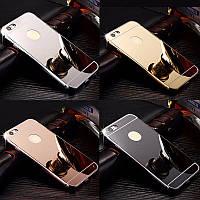 Металлический зеркальный чехол бампер для Apple iPhone 4 / 4S (4 цвета в наличии)