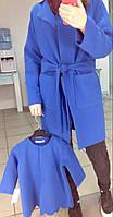 Модное кашемировое пальто для мамы и дочки