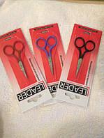 Ножницы маникюрные ногтевые прямые Leader с цветными ручками