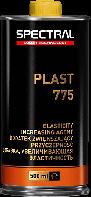 Добавка улучшающая эластичность PLAST 775 SPECTRAL 0.5л