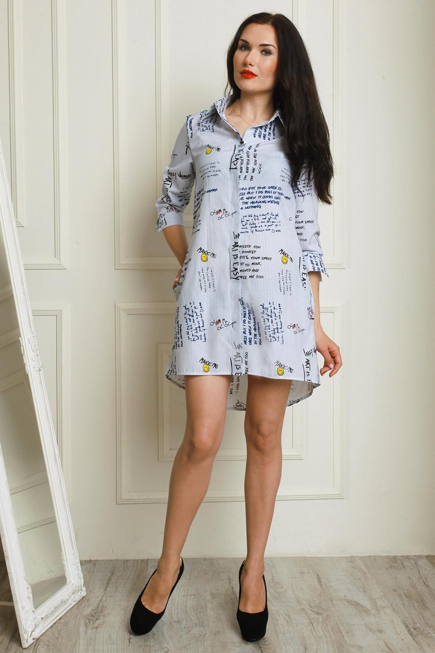cde68f83657 Легкое повседневное платье-рубашка ассиметричной длины от оптово ...