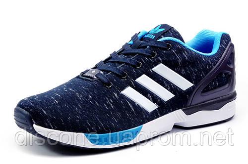 Кроссовки Adidas Torsion мужские, текстиль, темно-синие с белым, р. (нет на  складе) e551b90d067