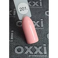 Гель лак Oxxi № 201 (светлый персиково-розовый эмаль)