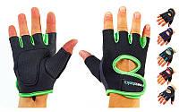 Рукавиці спортивні для фітнеcу FITNESS BASICS ВС-893 (неопрен, відкриті пальці, кольори в асортименті