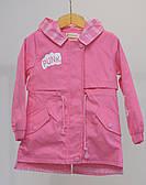 Розовая весенняя куртка на девочку
