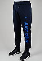 Спортивные брюки Nike Just do it 3359 Тёмно-синие