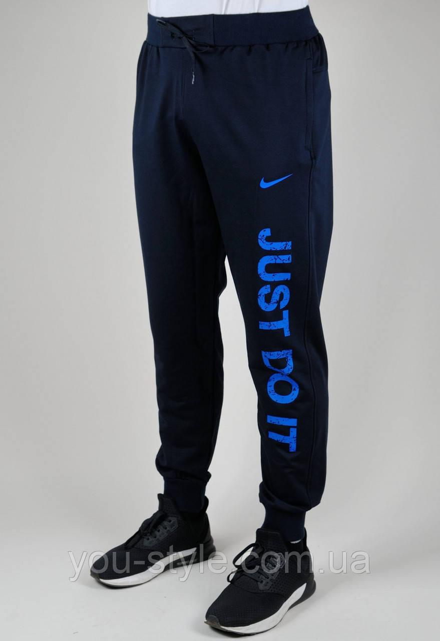 9fb797e0 Спортивные Брюки Nike Just Do It 3359 Тёмно-синие — в Категории ...