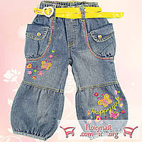 Распродажа Джинсов для девочек от 1 до 5 лет (5017)