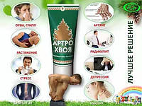АРТРОХВОЯ ОРИГИНАЛ Арго 50 мл остеохондроз, межпозвоночные грыжи, артрит, артроз, миозит, невралгия, радикулит