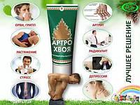 АРТРОХВОЯ ОРИГИНАЛ Арго (простуда, грипп, бронхит, пневмония, ОРВИ, ангина, герпес, натирания, согревает)