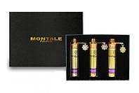 Подарочный набор Montale Aoud Lavender (Монатль Уд Лавандер ) 3*20мл