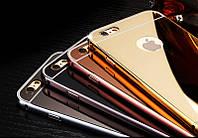 Металлический зеркальный чехол бампер для Apple iPhone 7 (4 цвета в наличии)