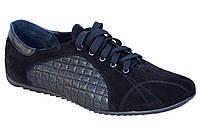 Туфли мужские из натуральной замши со вставками стеганой кожи на шнуровке