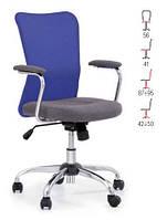 Детское компьютерное кресло Halmar Andy синий