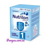 Сухая молочная смесь Nutrilon 1 (0-6 мес), 1000 г.