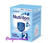Сухая молочная смесь Nutrilon 2, 1000 г