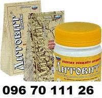 Литовит базовый (очистка организма, отравления, минеральный обмен, ожирение, похудение, для печени и желудка)