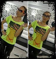 Женская футболка для фитнеса с принтом, разорванная, грудь, желтая