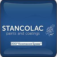 Эмали производство Греция Stancolac