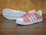 Кроссовки Adidas Superstar 1 Pink White Snake. Живое фото. Топ качество! (Реплика ААА+), фото 3