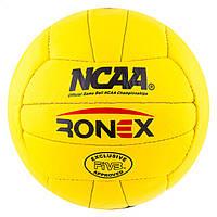 Мяч волейбольный Ronex Original Yellow Grippy(Од)