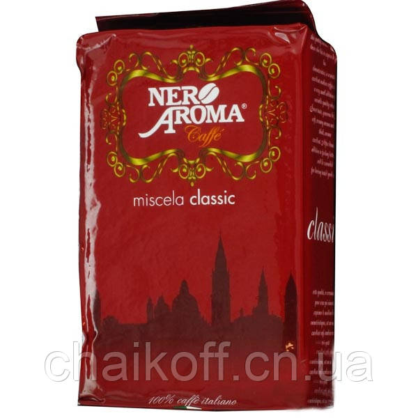 Кофе молотый Nero Aroma Classic 250г