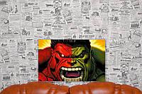 "Принт на холсте ""Халк. Hulk"" 50х30 см."