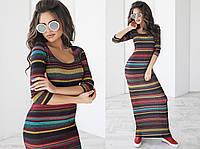 Полосатое длинное платье Цвета 2032 KN, фото 1